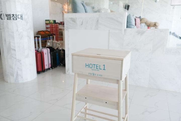 Hotel1-5.jpg